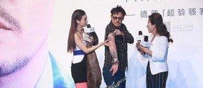 """""""据称,德普的纹身图案是八卦中的""""小畜""""卦,其卦象是""""吉利""""."""